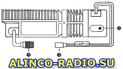 Радиостанция alinco руководство эксплуатации