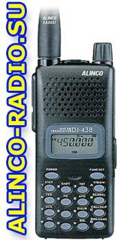 Alinco dj 191 инструкция пользования