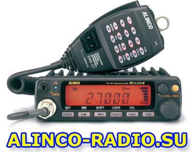 Св радиостанция