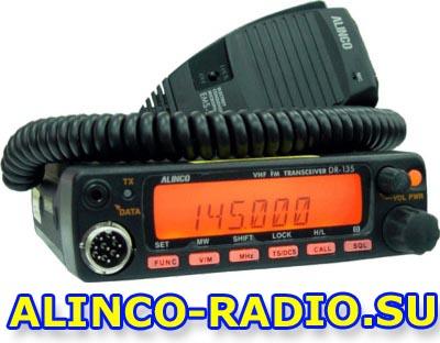 Радиостанция Алинко DR-135F